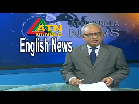 ATN Bangla English News |15-09-2018 | ATN BANGLA Official