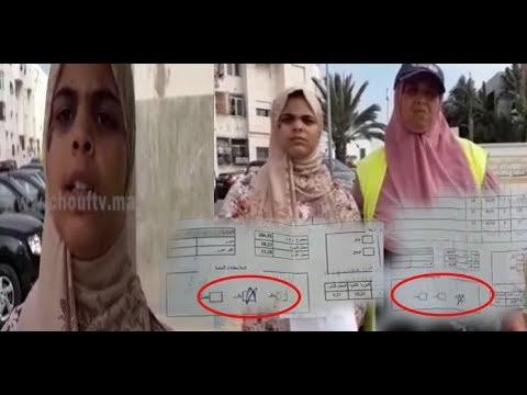 العرب اليوم - شاهد: طالبة مغربية تتفاجأ برسوبها في بداية العام الدراسي الجديد
