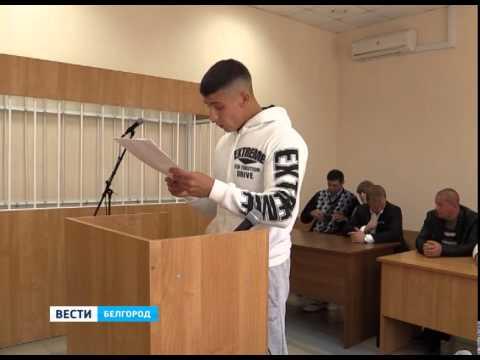 Сюжет по делу Васильева, Михайлова ст.111 ч.3 (видео)
