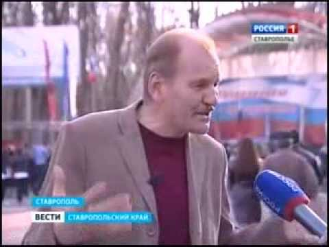 День народного единства 2013 СГТРК
