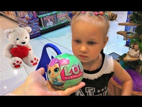Нигде нет ШАРИКОВ LOL !!! Но Алиса СЛУЧАЙНО нашла !!! (видео)
