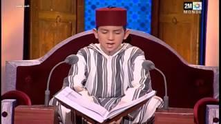 قراءة قرانية عدنان بن حميدة ما شاء الله
