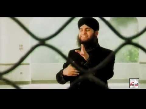 MAULA ALI - HAFIZ AHMED RAZA QADRI - OFFICIAL HD VIDEO