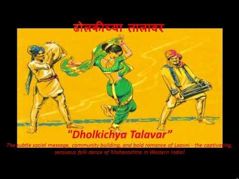 Marathi lavani mp3 gane