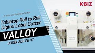 DUOBLADE PETTI: Desktop Digital Roll to Roll Label Cutter youtube video