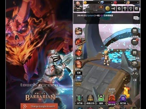 《野蠻人世界》手機遊戲玩法與攻略教學!