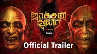 Jackson Durai Official Trailer