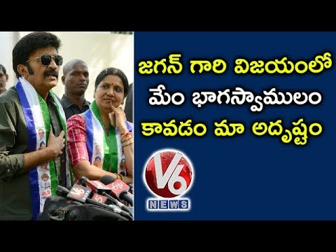 Jeevitha And Rajashekar, Happy For Being A Part Of Jagan's Success