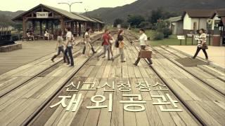 (손현주편)세계 어느 곳에 있어도 당신은 대한민국 유권자입니다. 영상 캡쳐화면