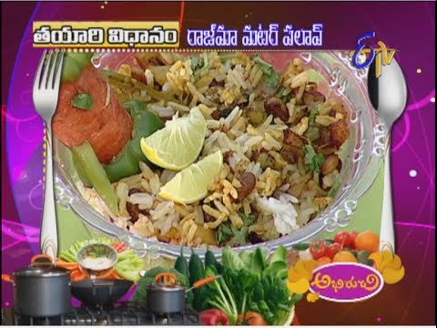 Abhiruchi -  Rajma Muttor Pulao  -  ???? ??  ????  ????? 08 March 2014 02 PM