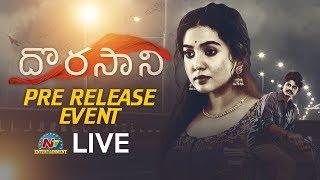 Dorasaani Pre Release Event LIVE | Anand Deverakonda I Shivathmika
