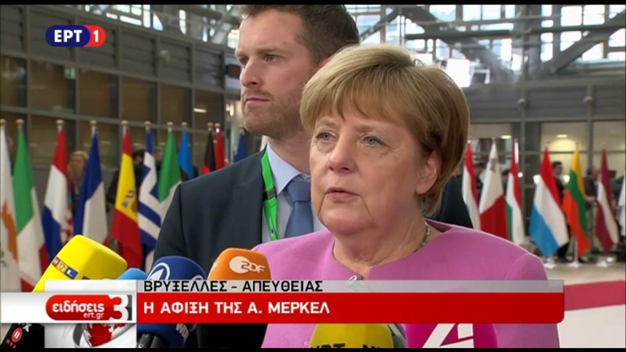 Μέρκελ: Στηρίζουμε την επανεκλογή Τουσκ