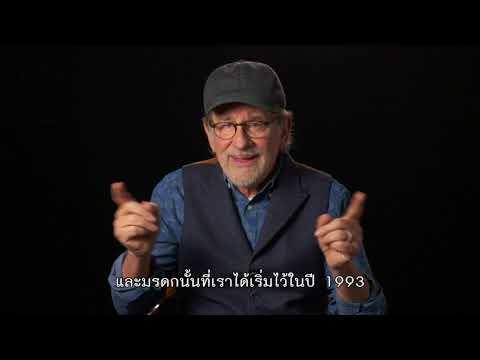 Jurassic World: Fallen Kingdom | สตีเว่น สปีลเบิร์ก กล่าวเชิญชมภาพยนตร์