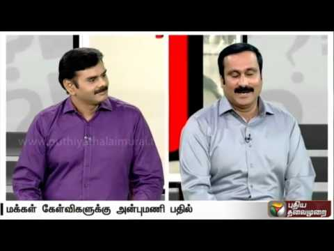 PMK-does-not-require-an-alliance-says-Anbumani-Ramadoss