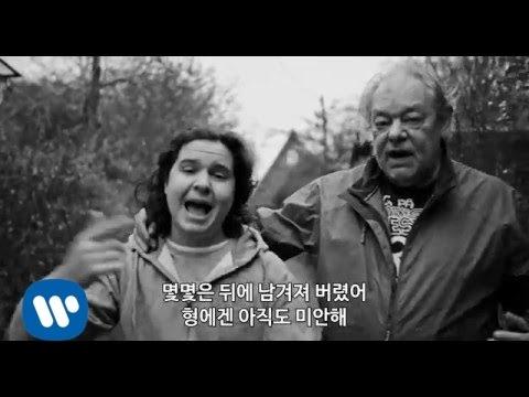 루카스 그레이엄 (Lukas Graham) - 7 Years 가사 번역 뮤직비디오