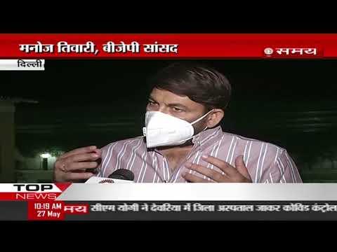 BJP MP Manoj Tiwari appeals to CM Kejriwal to provide financial help to Amit Rana