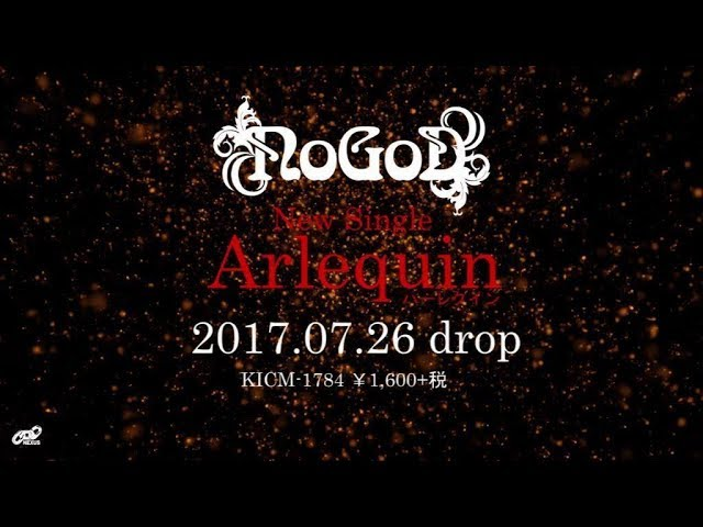 Single「Arlequin」全曲試聴!/NoGoD