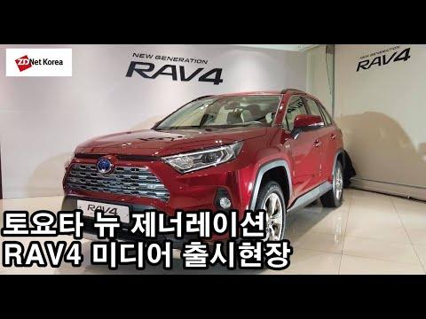 ZDNet Korea 토요타 신형 RAV4