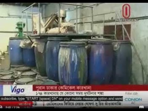 174 chemical factories pose serious fire hazard risk (25-09-2017)