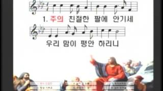 Download Lagu 170122 1부찬양 Mp3