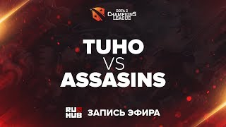 TuHo vs Assasins, D2CL Season 13 [Lum1Sit, LightOfHeaven]