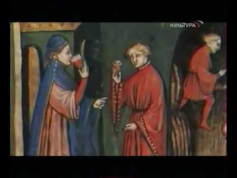 2. Средневековье    У истории на кухне    Medieval Blog