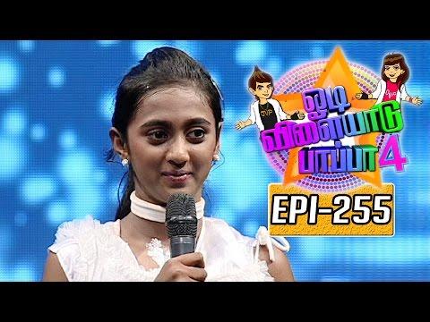Odi-Vilayadu-Pappa-Season-4-Epi-255-Yashmitha-Dance-Show-09-08-2016