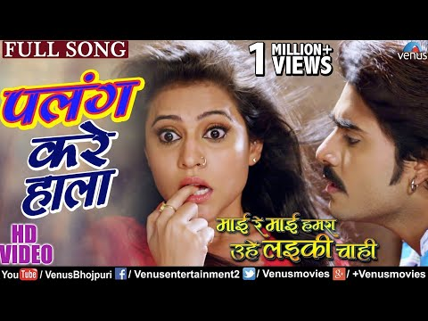 "Pradeep Pandey ""Chintu"" 