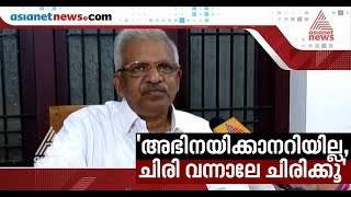 Video P Jayarajan LDF candidate in vatakara parliament constituency #WithLeader MP3, 3GP, MP4, WEBM, AVI, FLV Maret 2019