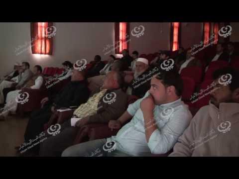 محاضرة في نالوت عن شجرة (المور ينجا)