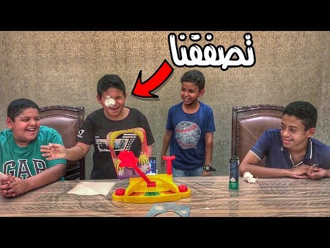 Video تحدي الكف الجديد | تصفقنا على وجيهنا |  PIE FACE SHOWDOWN download in MP3, 3GP, MP4, WEBM, AVI, FLV January 2017
