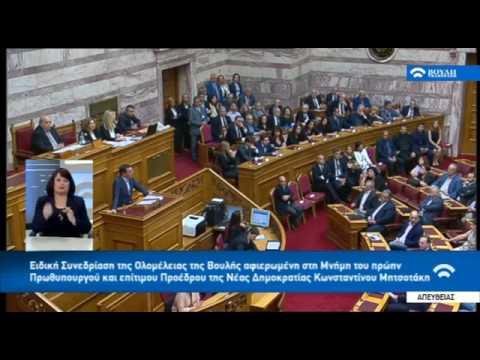 Αλ. Τσίπρας: Ο Κων. Μητσοτάκης δεν ήταν δέσμιος διχαστικών προκαταλήψεων