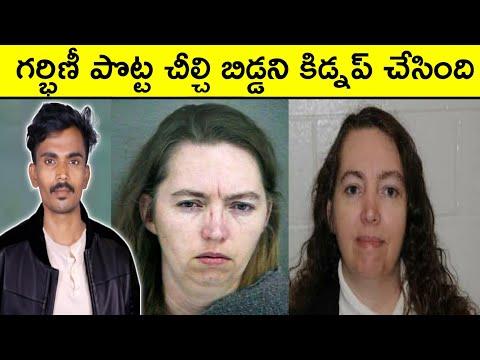 టాప్ 10 ఇంటరెస్టింగ్ facts | Top 10 interesting facts in telugu | Mr raja facts | Telugu facts | 19