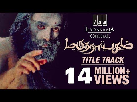 Marudhanayagam Exclusive Song - Kamal Haasan, Ilaiyaraaja