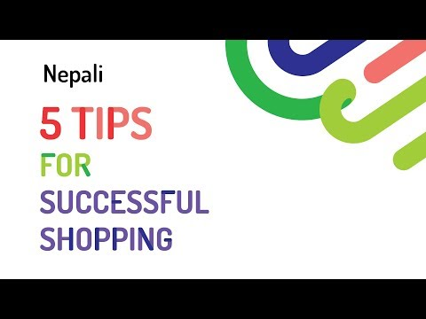 Shopping with WIC Nepali: 5 Tips for Successful Shopping