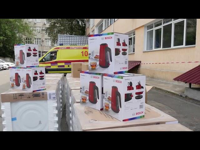 Спонсорская помощь во время карантина от ТОО «BSH Home Appliances»