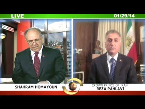 گفتگوی شاهزاده رضا پهلوی با کانال یک - برنامه آخرین لحظه با شهرام همایون