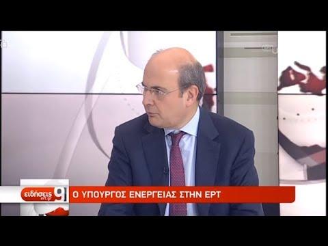 Ο υπουργός Ενέργειας Κ. Χατζηδάκης στην ΕΡΤ για την ΔΕΗ | 19/11/2019 | ΕΡΤ