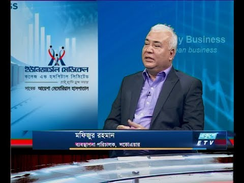 Ekushey Business || মফিজুর রহমান, এমডি, নভোএয়ার || 27 November 2019 || ETV Business