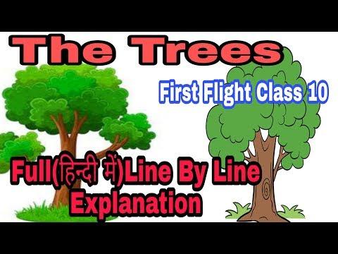 The Trees Full(हिन्दी में)Line By Line Explanation | Cbse class 10 - Educational Guru