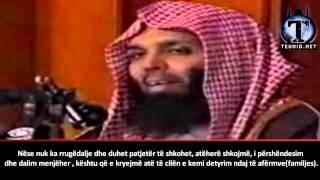 Dispozita E Islamit Për Pjesëmarrjen Në Dasmat Me Muzikë    Shejh Halid Rashid
