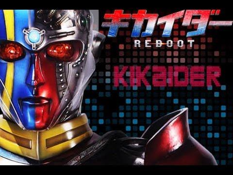 キカイダー KIKAIDER REBOOT (2014) (видео)