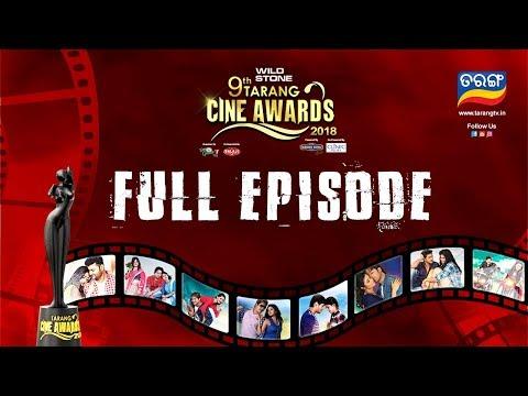 Full Event Show | 9th Tarang Cine Awards 2018 | Full Entertainment  |  Tarang TV