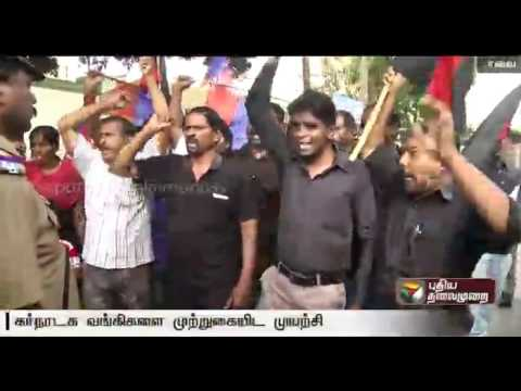 Protests-in-various-parts-of-TN-seeking-safety-and-security-of-Tamils-in-Karnataka