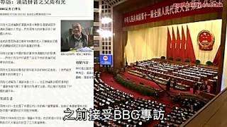 Download Video 漢語拼音之父周有光:大陸要與共產BYE否則暴動!六四必有一天公義得直! MP3 3GP MP4