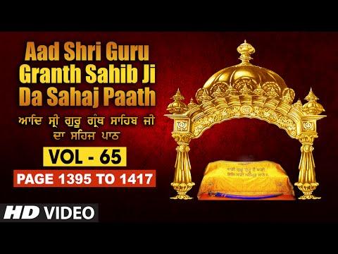 Aad Sri Guru Granth Sahib Ji Da Sahaj Paath (Vol - 65)   Page No. 1395 to 1417   Bhai Pishora Singh