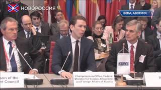 ОБСЕ собирается помочь пожилым людям Донбасса