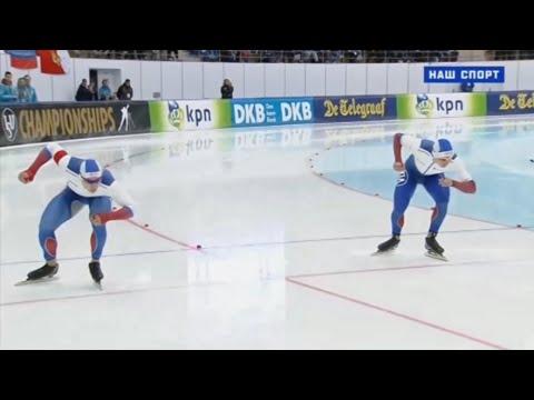 Конькобежный спорт ЧМ 2016 500 м Коломн