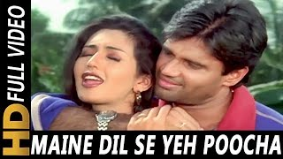 Nonton Maine Dil Se Yeh Poocha | Udit Narayan, Alka Yagnik | Qahar 1997 Songs |  Sunil Shetty, Deepti Film Subtitle Indonesia Streaming Movie Download