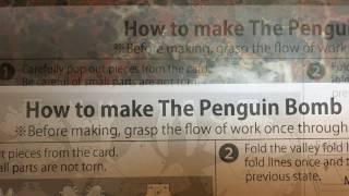 How to make The Penguin Bombペンギン爆弾の作り方
